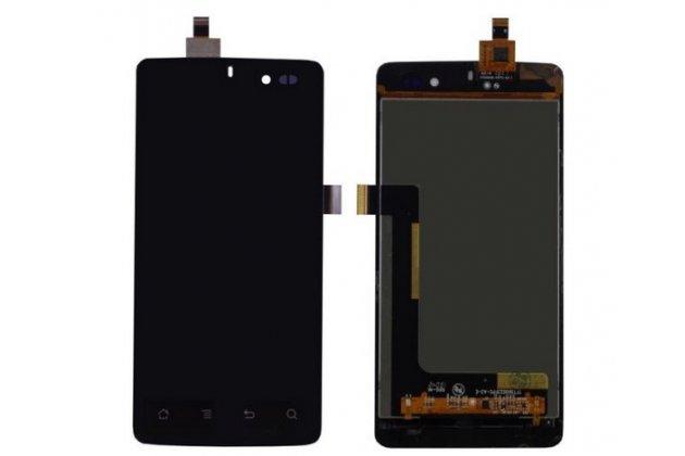 """Фирменный LCD-ЖК-сенсорный дисплей-экран-стекло с тачскрином на телефон Highscreen Omega Q 4.5"""" черный + гарантия"""