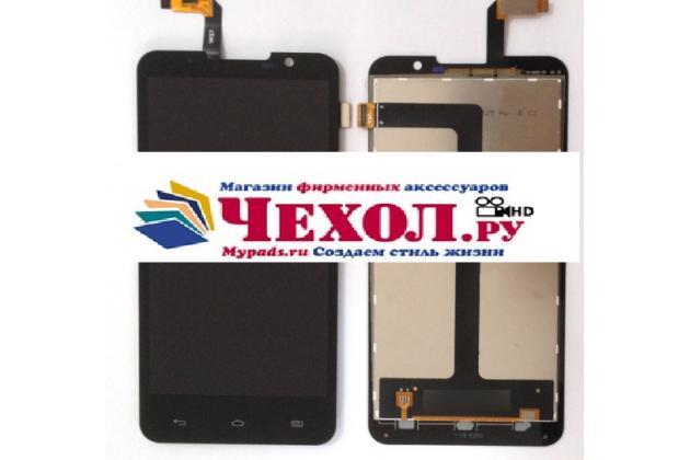 """Фирменный LCD-ЖК-сенсорный дисплей-экран-стекло с тачскрином на телефон Highscreen Spark"""" черный + гарантия"""