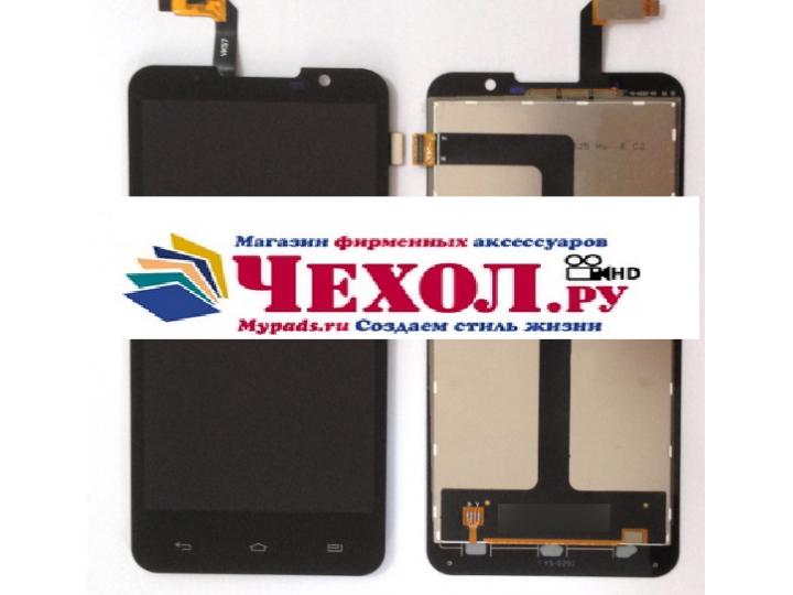 Фирменный LCD-ЖК-сенсорный дисплей-экран-стекло с тачскрином на телефон Highscreen Spark