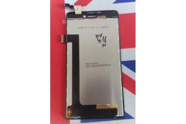 """Фирменный LCD-ЖК-сенсорный дисплей-экран-стекло с тачскрином на телефон Highscreen Spider 5.0"""" черный + гарантия"""