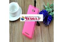 """Фирменная ультра-тонкая полимерная из мягкого качественного силикона задняя панель-чехол-накладка для Highscreen Spider"""" розовая"""