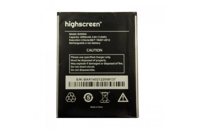 Фирменная аккумуляторная батарея 2000mAh на телефон Highscreen Thor / Nibiru tbt9780a1 + гарантия