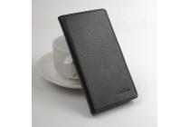 Фирменный чехол-книжка из качественной импортной кожи с мульти-подставкой застёжкой и визитницей для Хайскрин Тор  черный