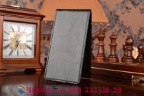 Фирменный оригинальный вертикальный откидной чехол-флип для Highscreen Thor черный кожаный