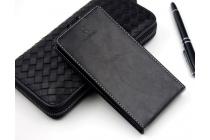 Фирменный оригинальный вертикальный откидной чехол-флип для HOMTOM HT10 черный кожаный