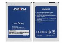 Фирменная аккумуляторная батарея 3.8V 3000mah на телефон HomTom HT16 + инструменты для вскрытия + гарантия