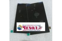 Фирменный LCD-ЖК-сенсорный дисплей-экран-стекло с тачскрином на телефон HomTom HT16 + гарантия