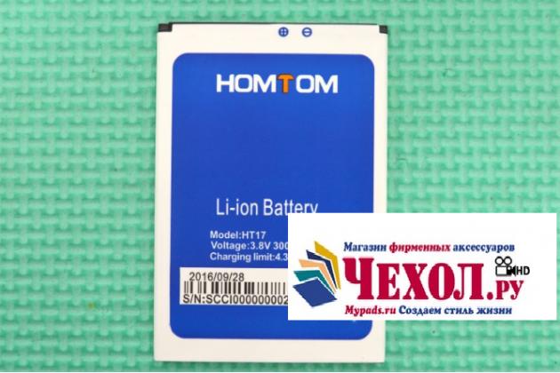 Фирменная аккумуляторная батарея 3.8V 3000mAh на телефон HomTom HT17/ HT17 Pro + инструменты для вскрытия + гарантия