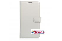 Фирменный чехол-книжка из качественной импортной кожи с подставкой застёжкой и визитницей для HomTom HT17/ HT17 Pro белый