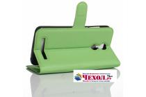Фирменный чехол-книжка из качественной импортной кожи с мульти-подставкой застёжкой и визитницей для HomTom HT17/ HT17 Pro зеленый