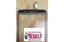 Фирменное сенсорное стекло-тачскрин на  HomTom HT17/ HT17 Pro черный и инструменты для вскрытия + гарантия