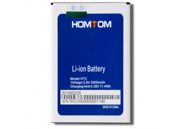 Фирменная аккумуляторная батарея 3.8V 3000mAh на телефон HomTom HT3 Pro + инструменты для вскрытия + гарантия
