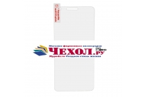 Фирменное защитное закалённое противоударное стекло премиум-класса из качественного японского материала с олеофобным покрытием для телефона HomTom HT3 Pro