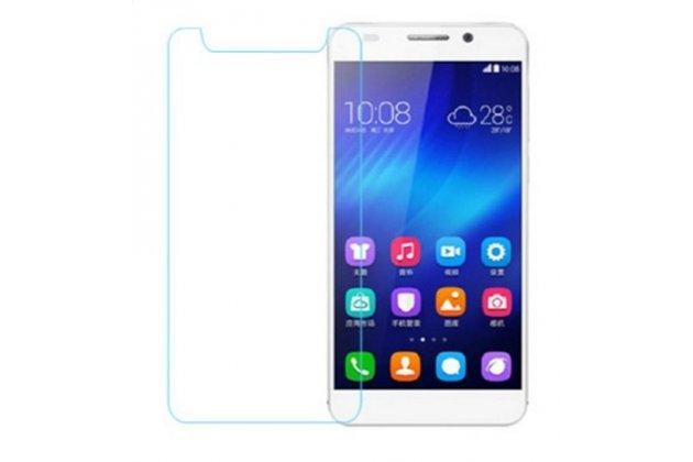 Защитное закалённое противоударное стекло премиум-класса с олеофобным покрытием совместимое и подходящее на телефон HomTom HT20