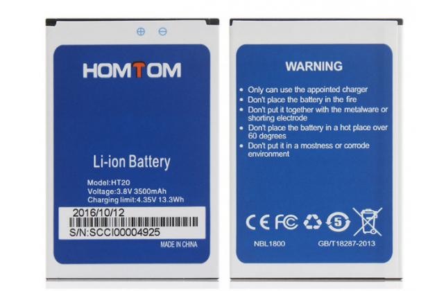 Фирменная аккумуляторная батарея 3.8V 3500mAh на телефон HomTom HT20 + инструменты для вскрытия + гарантия