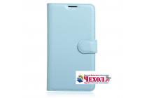 Фирменный чехол-книжка из качественной импортной кожи с подставкой застёжкой и визитницей для HomTom HT20 голубой