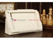 Чехол-обложка для Huawei Mediapad 7 Lite белый кожаный..