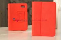 Чехол-обложка для Huawei Mediapad 7 Lite красный кожаный