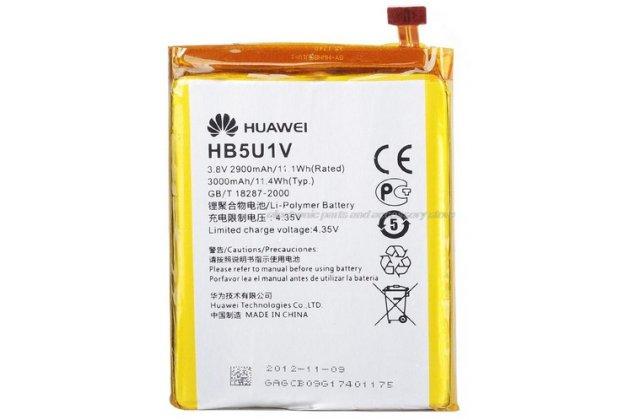 Фирменная аккумуляторная батарея  HB5U1V 2900mAh  на телефон Huawei Ascend D2 (D2-0082) +  инструменты для вскрытия + гарантия