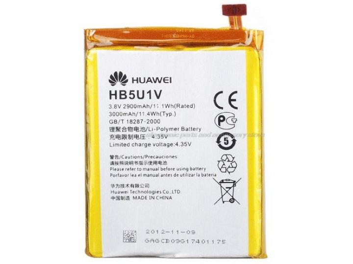 Фирменная аккумуляторная батарея  HB5U1V 2900mAh  на телефон Huawei Ascend D2 (D2-0082) +  инструменты для вск..