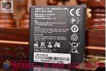Фирменная аккумуляторная батарея 1500mah HB5N1H на телефон Huawei Ascend G300 + гарантия