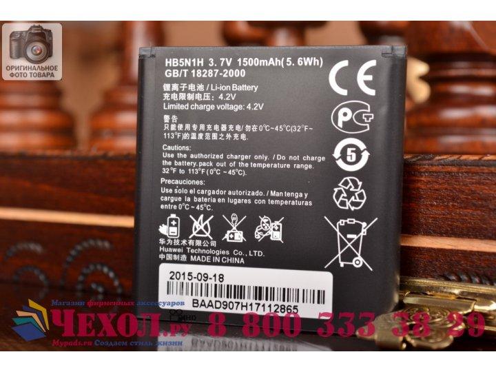 Фирменная аккумуляторная батарея 1500mah HB5N1H на телефон Huawei Ascend G300 + гарантия..
