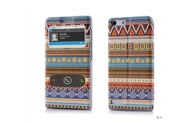 Фирменный чехол-книжка с безумно красивым расписным эклектичным узором на Huawei Ascend G6 с окошком для звонков