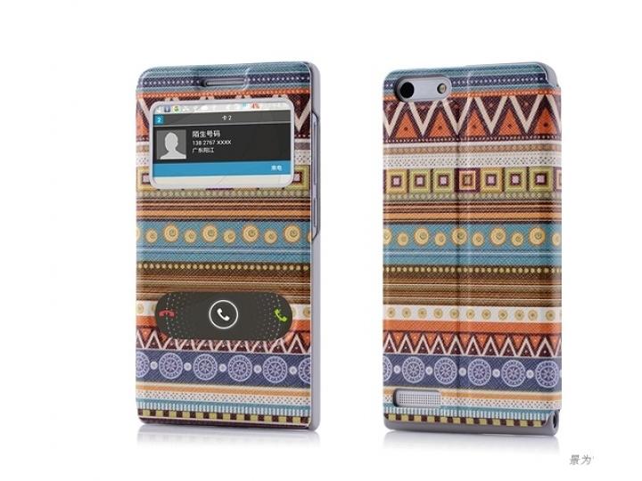 Фирменный чехол-книжка с безумно красивым расписным эклектичным узором на Huawei Ascend G6 с окошком для звонк..