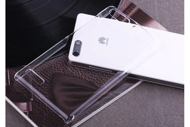 Фирменная ультра-тонкая пластиковая задняя панель-чехол-накладка для Huawei Ascend G6 прозрачная