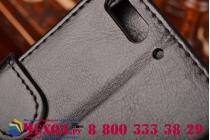 Фирменный чехол-книжка из качественной импортной кожи с мульти-подставкой застёжкой и визитницей для Хуавей Асцент Акцент Г6 черный