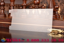 Фирменное защитное закалённое противоударное стекло премиум-класса из качественного японского материала с олеофобным покрытием для Huawei Ascend G6