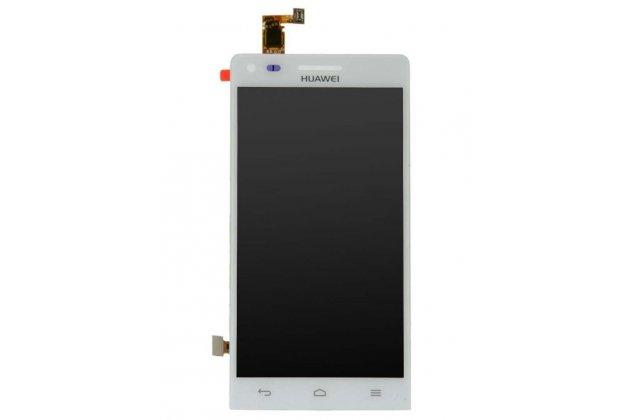Фирменный LCD-ЖК-сенсорный дисплей-экран-стекло с тачскрином на телефон Huawei Ascend G6 белый + гарантия