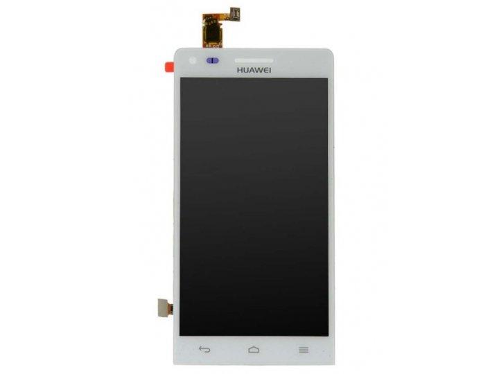 Фирменный LCD-ЖК-сенсорный дисплей-экран-стекло с тачскрином на телефон Huawei Ascend G6 белый + гарантия..