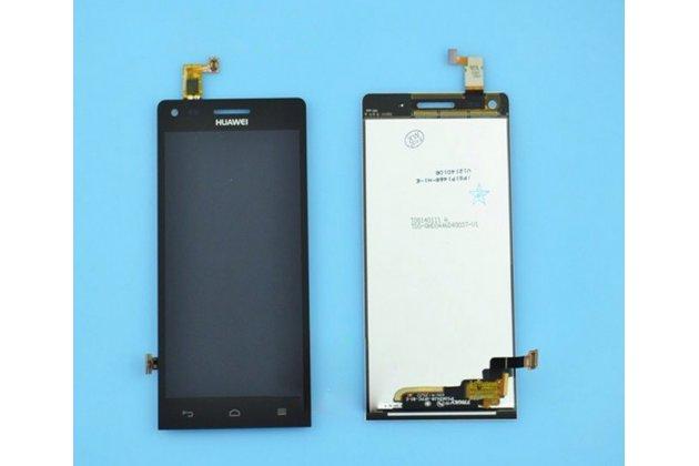 Фирменный LCD-ЖК-сенсорный дисплей-экран-стекло с тачскрином на телефон Huawei Ascend G6 черный + гарантия