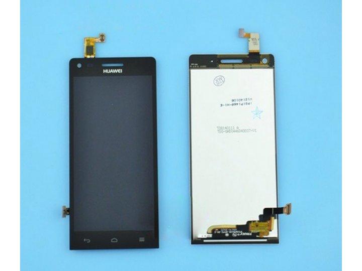 Фирменный LCD-ЖК-сенсорный дисплей-экран-стекло с тачскрином на телефон Huawei Ascend G6 черный + гарантия..