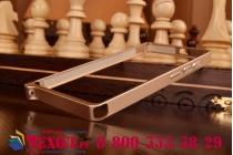 Фирменный оригинальный ультра-тонкий чехол-бампер для Huawei Ascend G6 золотой металлический