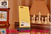 """Фирменная необычная уникальная полимерная мягкая задняя панель-чехол-накладка для Huawei Ascend G6 """"тематика Андроид в банановом шоколаде"""""""