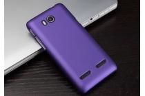 Фирменная задняя панель-крышка-накладка из тончайшего и прочного пластика для Huawei Ascend Honor Pro G600 (U8950) фиолетовая