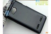 Фирменная ультра-тонкая полимерная из мягкого качественного силикона задняя панель-чехол-накладка для Huawei Ascend Honor Pro G600 (U8950) черная