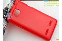 Фирменная ультра-тонкая полимерная из мягкого качественного силикона задняя панель-чехол-накладка для Huawei Ascend Honor Pro G600 (U8950) красная