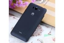 Фирменный чехол-книжка для Huawei Ascend Honor Pro G600 (U8950) черный с окошком для входящих вызовов и свайпом водоотталкивающий