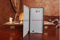 Чехол-книжка для Huawei Ascend Honor Pro G600 (U8950) черный кожаный