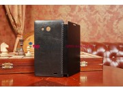 Чехол-книжка для Huawei Ascend Honor Pro G600 (U8950) черный кожаный..
