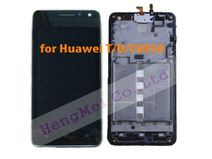 Фирменный LCD-ЖК-сенсорный дисплей-экран-стекло с тачскрином на телефон Huawei Ascend Honor Pro G600 (U8950) ч..