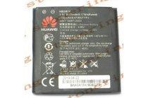Усиленная батарея-аккумулятор большой ёмкости 2150mAh для телефона Huawei Ascend Honor Pro G600 (U8950) + гарантия