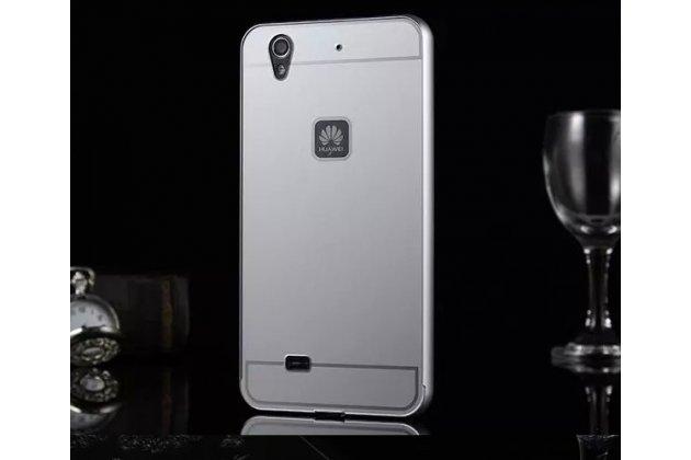 Фирменная металлическая задняя панель-крышка-накладка из тончайшего облегченного авиационного алюминия для Huawei Ascend G620S серебристая