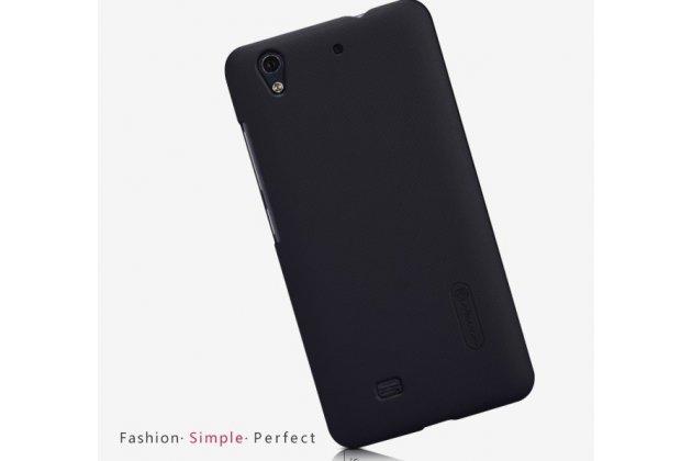 Фирменная задняя панель-крышка-накладка из тончайшего и прочного пластика для Huawei Ascend G620S черная