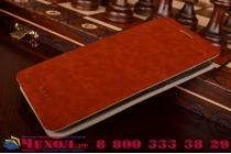 Фирменный чехол-книжка из качественной водоотталкивающей импортной кожи на жёсткой металлической основе для Huawei Ascend G620S коричневый