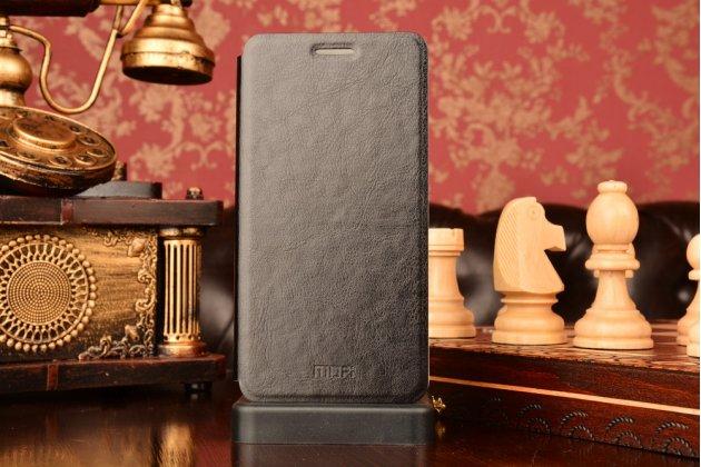 Фирменный чехол-книжка из качественной водоотталкивающей импортной кожи на жёсткой металлической основе для Huawei Ascend G620S черный