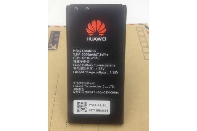 Фирменная аккумуляторная батарея HB474284RBC 2000mAh на телефон Huawei Ascend Y635/ Huawei Ascend Y625  + гарантия